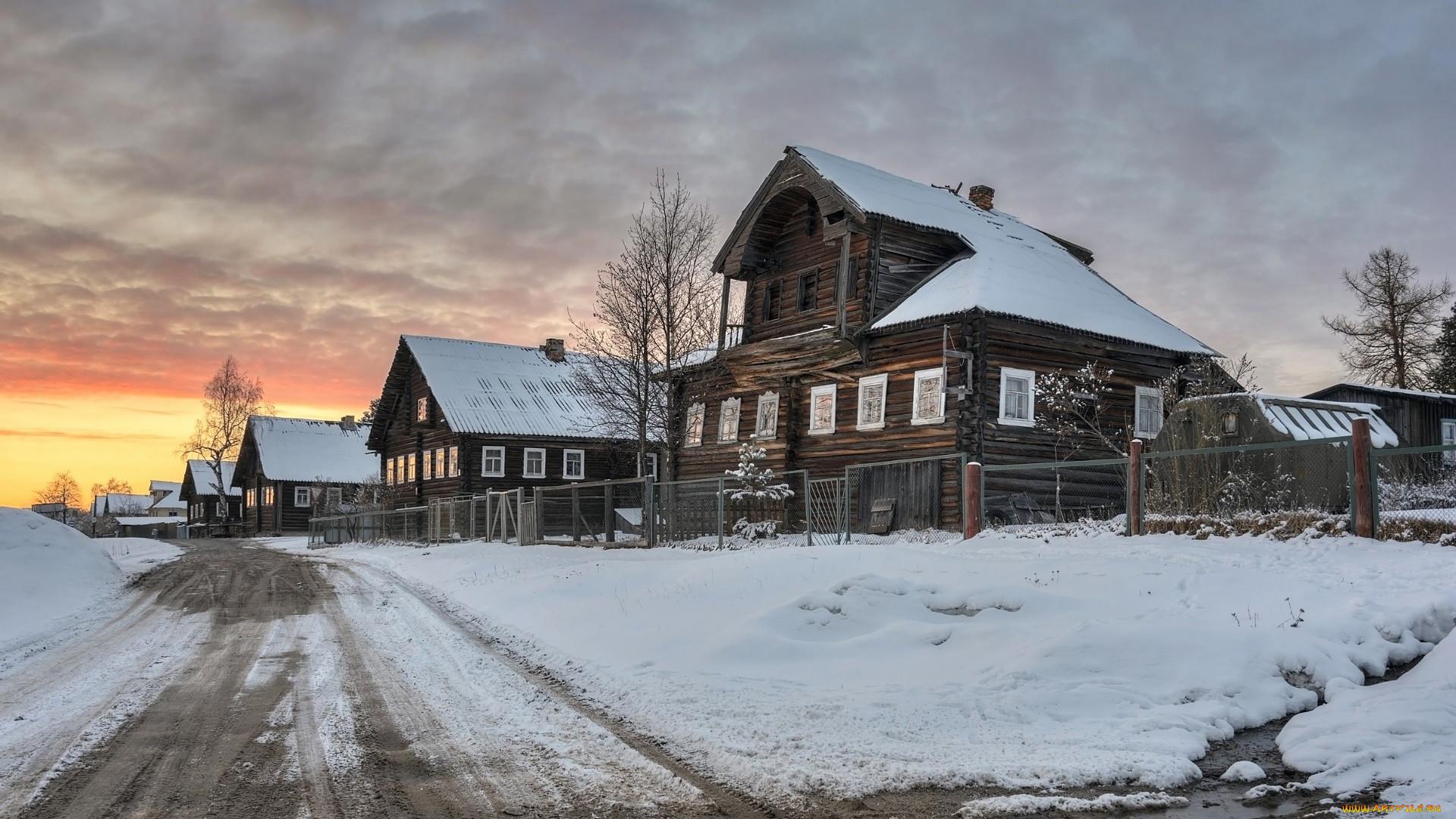 человеке фото зимних деревенских домов россии суровы, старость взыщет